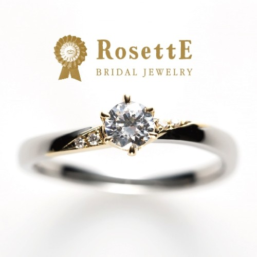 三重婚約指輪RosettE 魔法