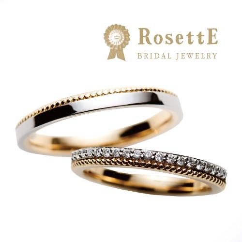 三重で人気のRosettE結婚指輪 しずく