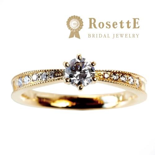 三重婚約指輪RosettE 星空