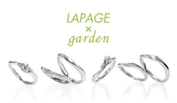 三重で人気のLAPAGEの結婚指輪