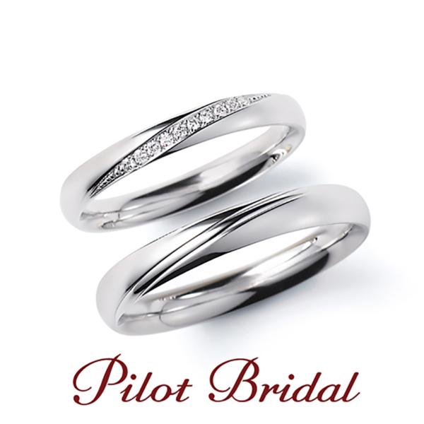 三重で人気のPilot Bridal結婚指輪 Promise