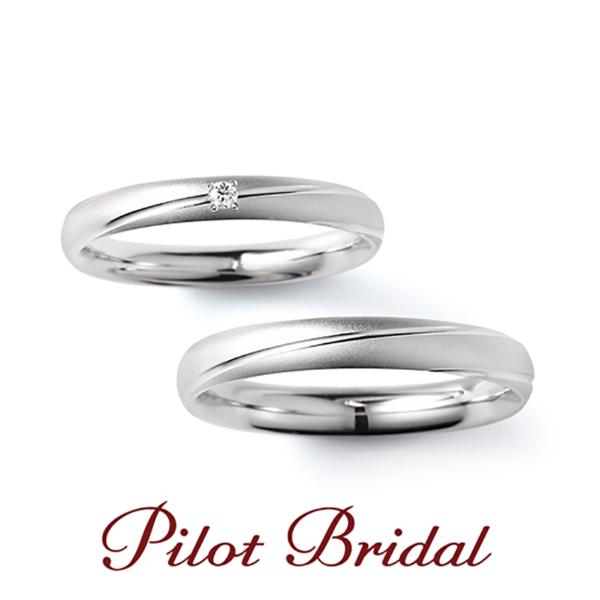 三重で人気のPilot Bridal結婚指輪 Pledge