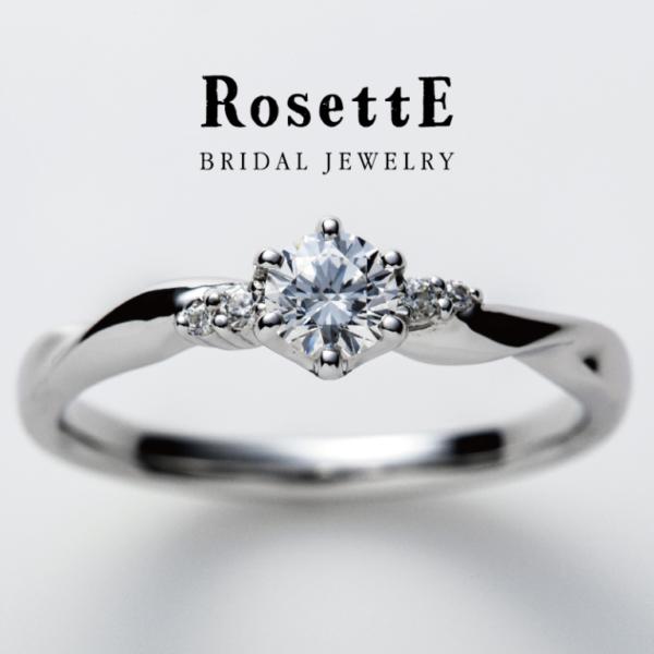 大阪北摂婚約指輪つるバラ