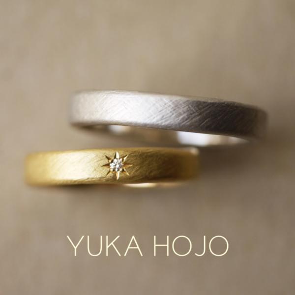 大阪結婚指輪人気ブランドユカホウジョウ
