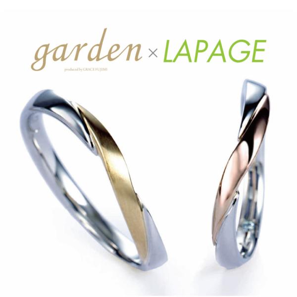 三重で人気のLAPAGEの結婚指輪 ダリア
