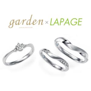 ラパージュ指輪モーヴ