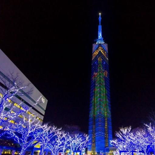 福岡・博多「福岡タワー」