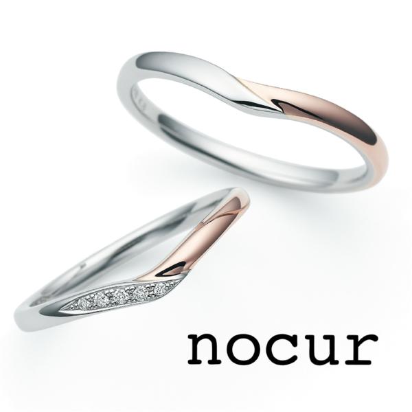 滋賀結婚指輪人気ノクル
