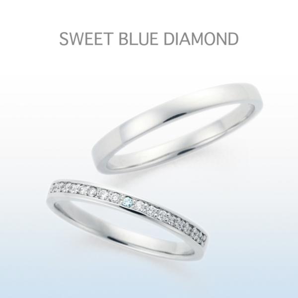 滋賀結婚指輪人気スイートブルーダイヤモンド