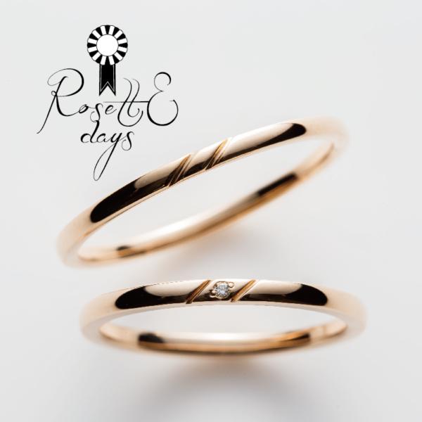滋賀結婚指輪人気ロゼットデイズ