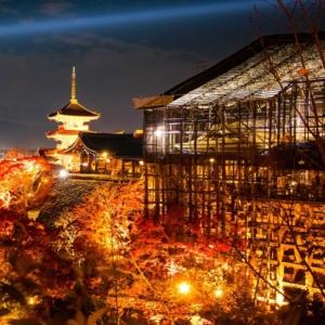 京都・東山「清水寺」