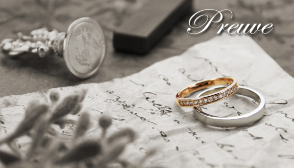 大阪安い結婚指輪